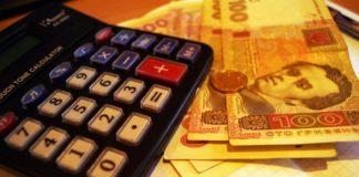 Субсидии монетизируются по поручению Порошенко: украинцам начали приходить письма - today.ua
