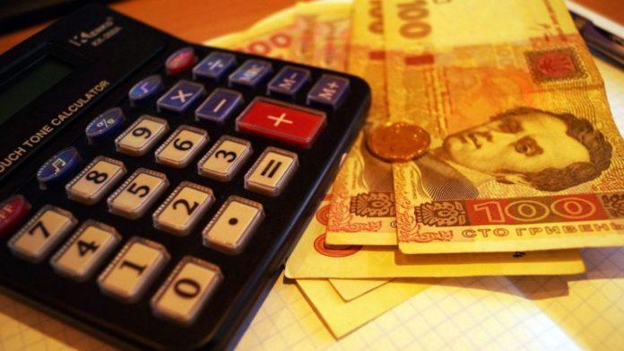 Потребители в Украине начали меньше экономить на субсидиях - today.ua