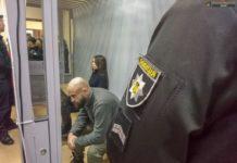 Харківська трагедія: Зайцеву та Дронова суд залишив у СІЗО до квітня - today.ua