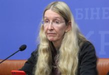 Супрун отстранили от должности и.о. главы Минздрава: Ляшко сообщил подробности - today.ua