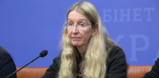 Супрун відсторонили від посади в.о. голови МОЗ: Ляшко повідомив подробиці - today.ua