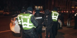 """В столице туристы из Грузии ограбили четырех граждан """" - today.ua"""