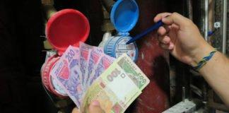 В регионах Украины повысили тарифы на воду - today.ua