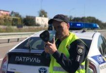 Суд визнав незаконним використання радарів TruCAM - today.ua