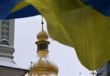 УПЦ Московського патріархату можуть перейменувати примусово, - Мінкульт - today.ua