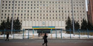Центральна виборча комісія вже зареєструвала 37 кандидатів в президенти - today.ua