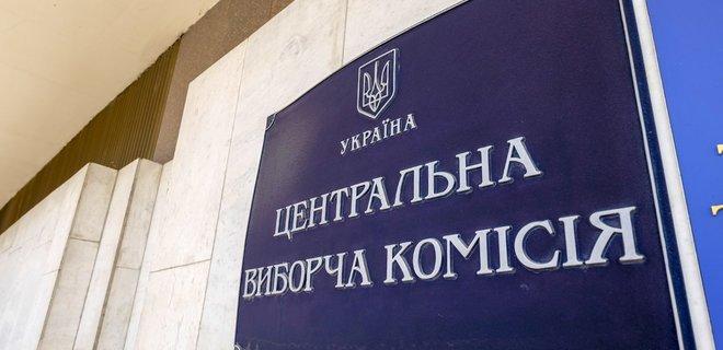 ЦВК вже зареєструвала 28 кандидатів в президенти: поіменний список - today.ua