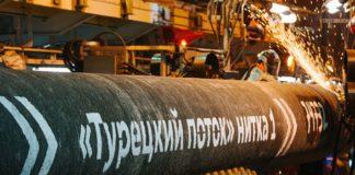Россия уговорила Болгарию построить газопровод в обход Украины - today.ua