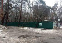 Метро на Виноградар: почалася підготовка до будівництва підземки - today.ua