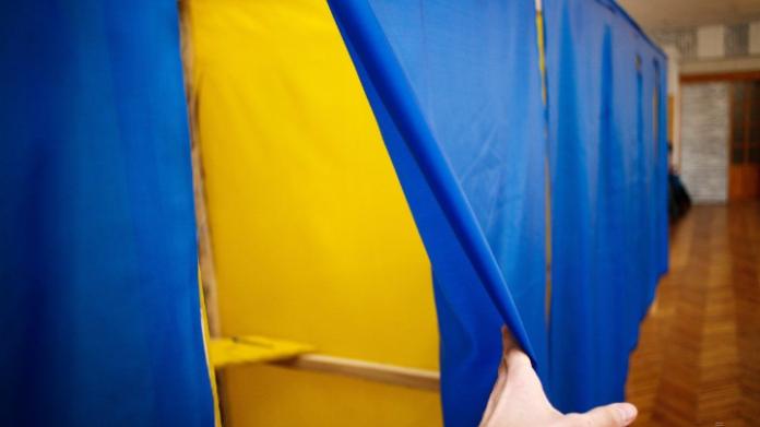 ЦВК назвала міста, де не будуть вибирати президента України - today.ua