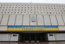 ЦВК затвердила перелік виборчих округів на окупованих територіях - today.ua