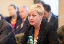 В НАБУ открыли дело против экс-главы НБУ Гонтаревой - today.ua