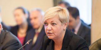 У НАБУ відкрили справу проти екс-глави НБУ Гонтаревої - today.ua