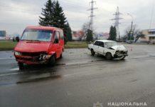 На Закарпатті сталася ДТП з потерпілими: подробиці аварії - today.ua