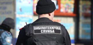 """Аеропорт """"Київ"""" """"замінували"""" - today.ua"""