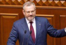 САП вирішила відновити розслідування справи щодо Вілкула - today.ua