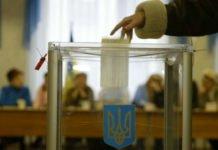 Стало відомо, як голосуватимуть українці за кордоном - today.ua