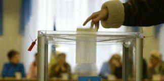 Стало известно, как будут голосовать украинцы за рубежом - today.ua
