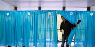 ЦИК назвала количество избирателей - today.ua
