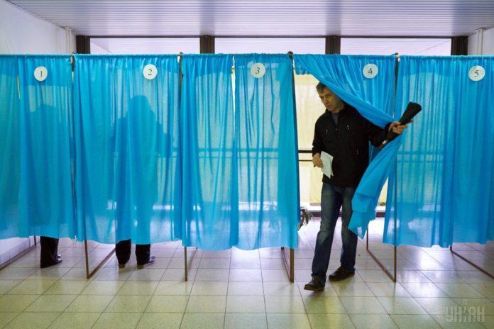 ЦВК назвала кількість виборців - today.ua