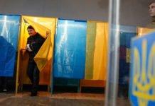 Більше 20 тисяч виборців вже змінили місце голосування - today.ua