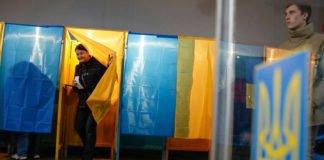 """Более 20 тысяч избирателей уже изменили место голосования"""" - today.ua"""