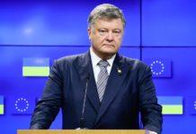 Порошенко розповів, коли подасть заявку про вступ до ЄС - today.ua
