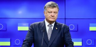 Порошенко рассказал, когда подаст заявку о вступлении в ЕС - today.ua