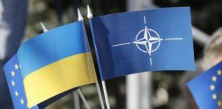 """Верховна Рада затвердила в Конституції курс України на ЄС та НАТО"""" - today.ua"""