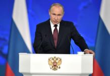 Росію можуть відключити від інтернету - Путін - today.ua