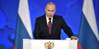 Россию могут отключить от интернета - Путин - today.ua