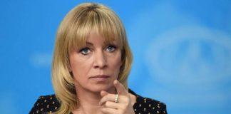 Марія Захарова поскаржилася в ОБСЄ на українську настільну гру про УПА - today.ua