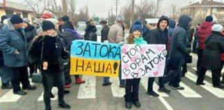 Бессрочная акция в Одесской области: жители Затоки заблокировали проезд автотрассы Р-70 - today.ua