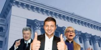 """Как технические кандидаты в президенты """"работают"""" за деньги - today.ua"""