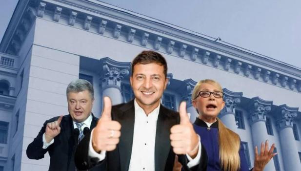 """Как технические кандидаты в президенты &quotработают"""" за деньги - today.ua"""
