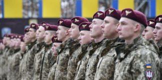 Верховная Рада отказалась отменить ряд воинских званий в ВСУ и заменить их новыми - today.ua