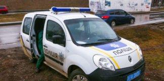 У Києві комунальники під час прибирання території знайшли людські останки - today.ua