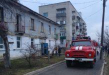 На Харьковщине в пожаре погиб ребенок - today.ua