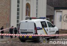 Знайшли зі зламаним носом і без телефону: поліція затримала підозрюваних у вбивстві співробітника АП - today.ua