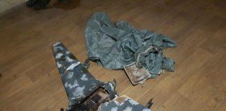 """Бійці """"Азову збили російський безпілотник на Донбасі - today.ua"""