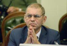 """Комітет Пашинського приховував факти корупції в """"Укроборонпромі"""" - today.ua"""
