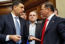 """Ляшко намагався зірвати """"годину запитань"""" до уряду - today.ua"""