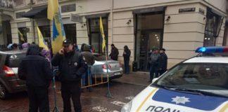 """У Львові пікетують """"євробляхери"""": заблоковано центральну вулицю"""" - today.ua"""