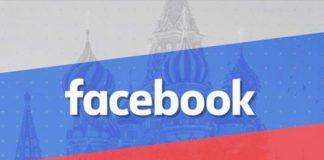 Цукерберг видалив з Фейсбуку майже 2 тисячі проросійських груп - today.ua