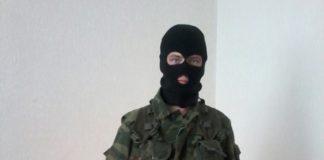 """Силовики затримали бойовика """"ДНР"""", який намагався """"легалізуватися"""" у Харкові - today.ua"""