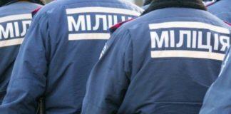 ФСБ угрозами и пытками завербовала экс-милиционера из Луганщины - today.ua