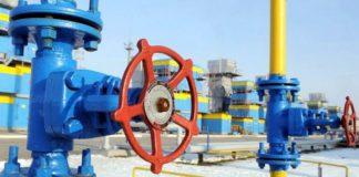 """""""Нафтогаз"""" знижує тарифи на газ для промисловості - today.ua"""