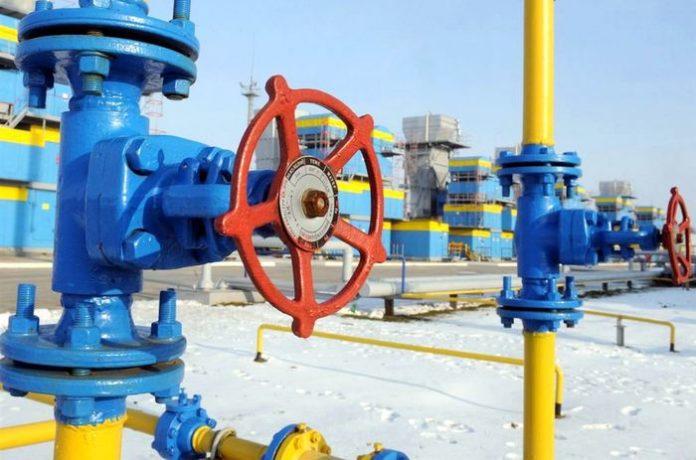 &quotНафтогаз&quot знижує тарифи на газ для промисловості - today.ua
