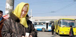 Стало відомо, скільки людей втратили доступ до пенсій в результаті війни на Донбасі - today.ua