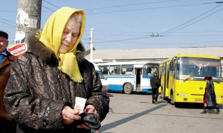Стало известно, сколько человек потеряли доступ к пенсиям в результате войны на Донбассе - today.ua